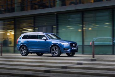 Volvo XC90 R-Design - model year 2018 - Image: Volvo